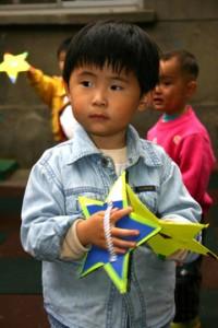 star-pupil-1530759-640x960